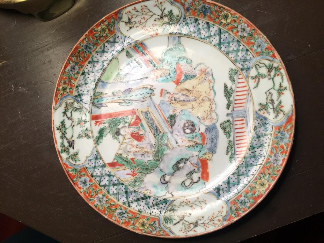 Antique Chinese Famille Rose Beauty Plate - 4