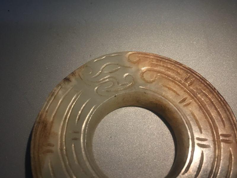 Antique Jade Circle Pendant - 2