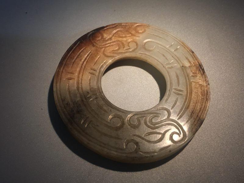 Antique Jade Circle Pendant - 3