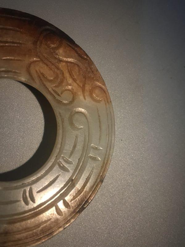 Antique Jade Circle Pendant - 4