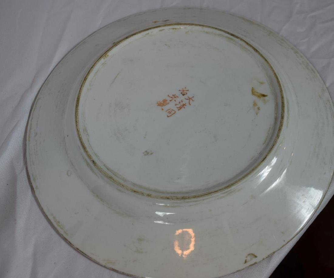 Antique Chinese Famille Rose Plate - 2