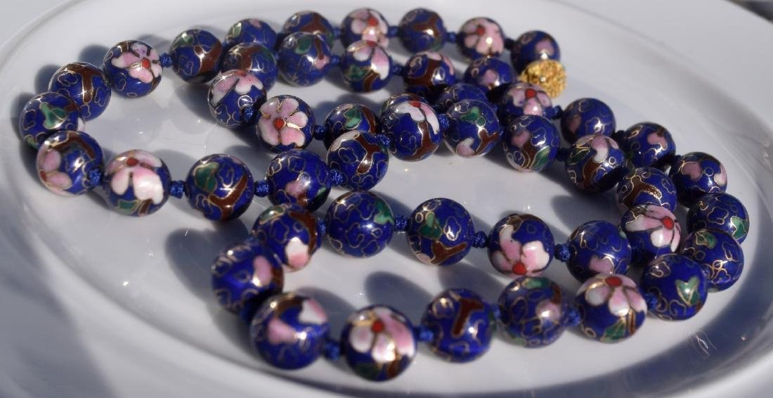 "Vintage Cloisonne Beads Necklace, Length: 27"", Size of"