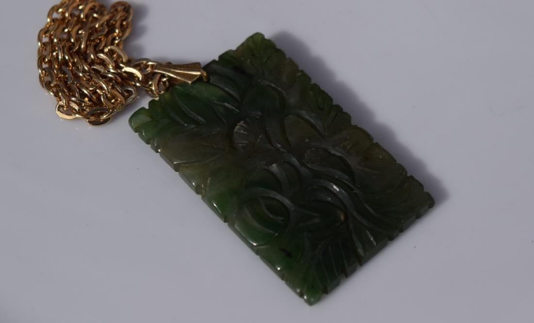 Vintage Green Jadeite Plaque Necklace - 2