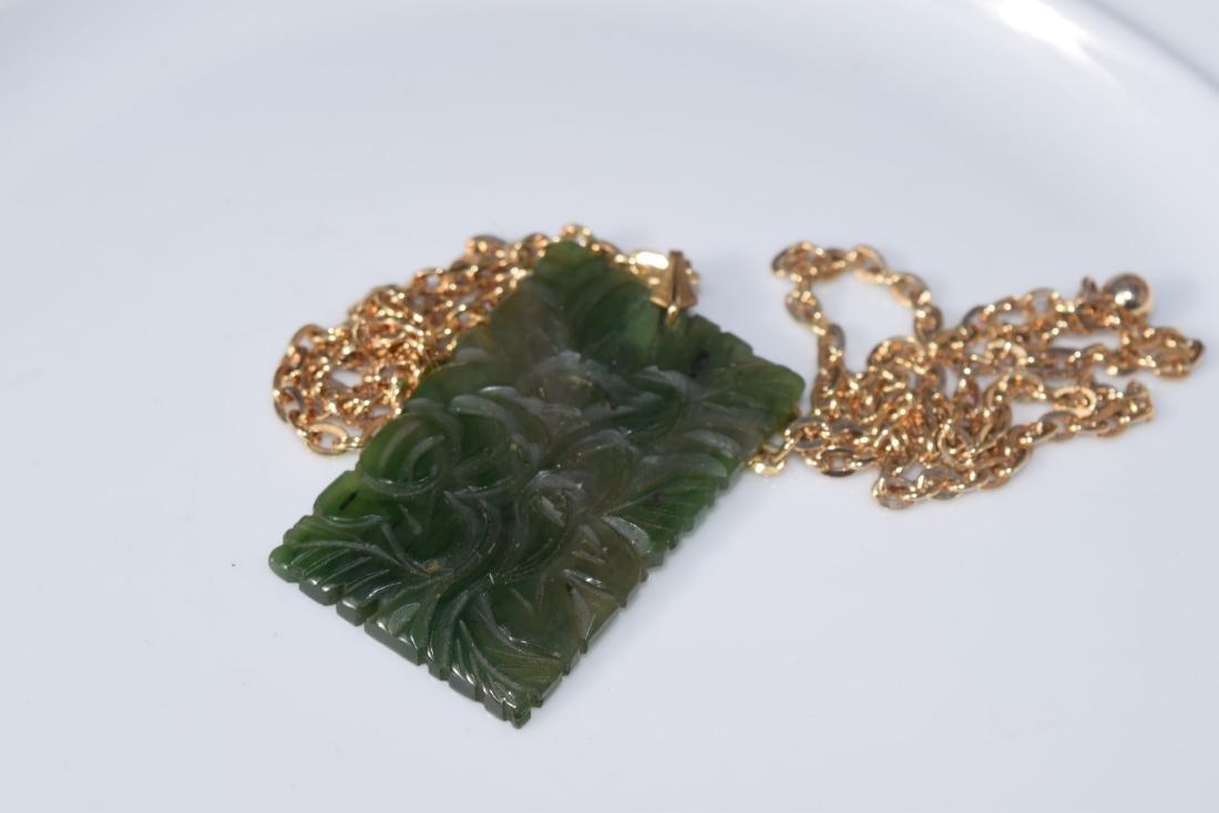 Vintage Green Jadeite Plaque Necklace - 4