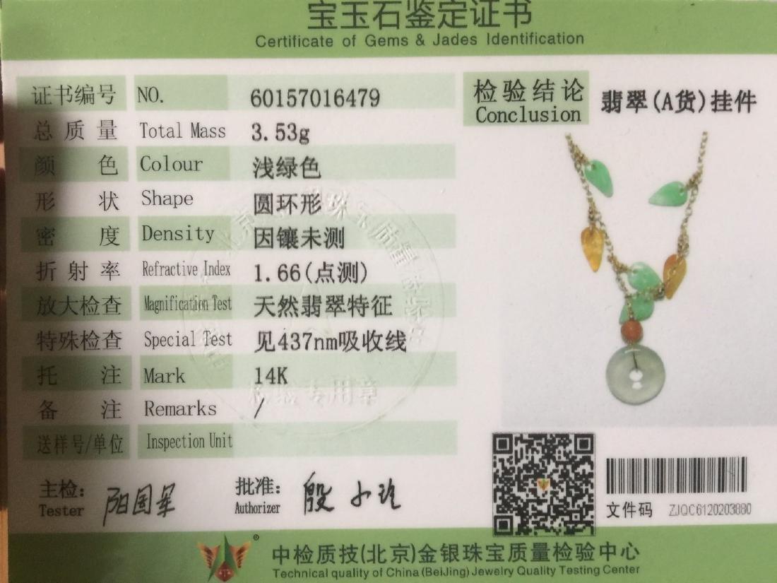 18K Gold Jadeite Necklace - 4