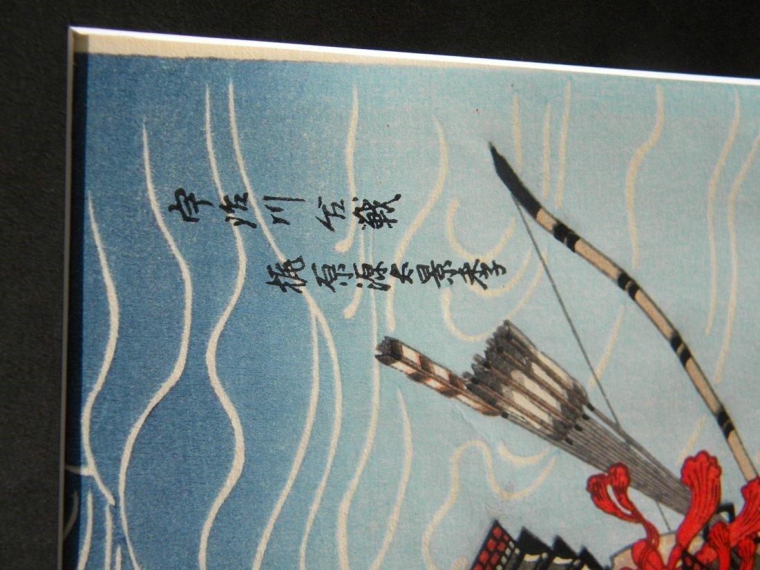 Antique Japanese Warrior Painting Framed - 3