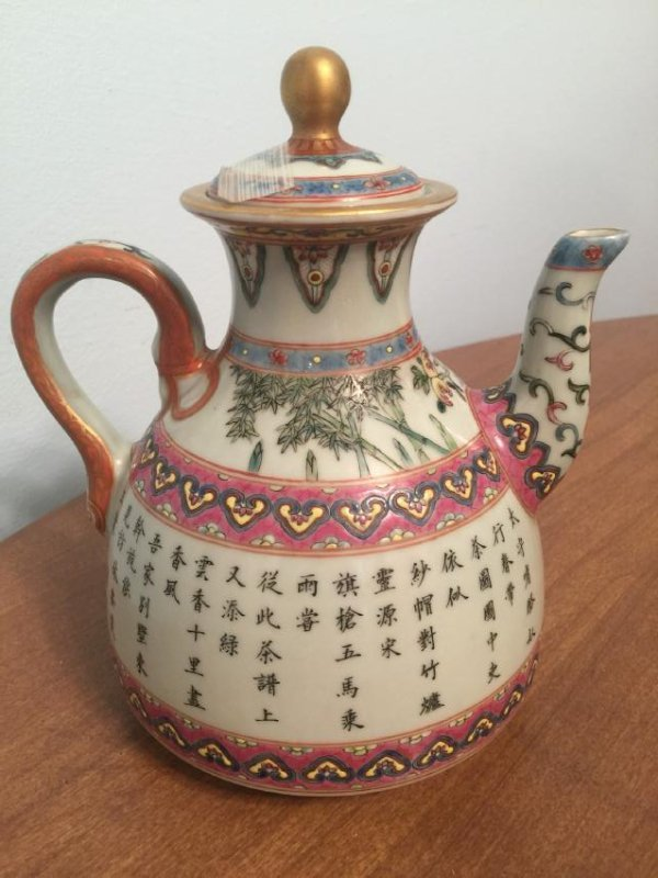 Antique Chinese Teapot Marked Jiaqing