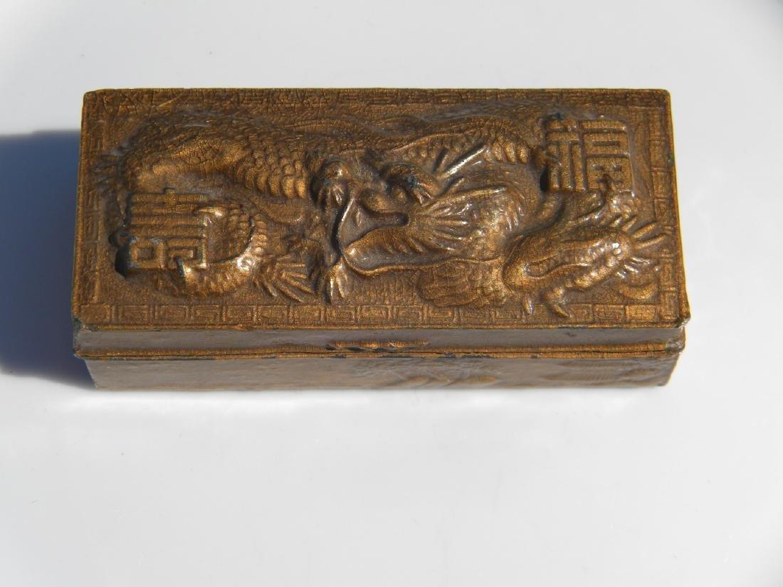 Vintage Dragon Box