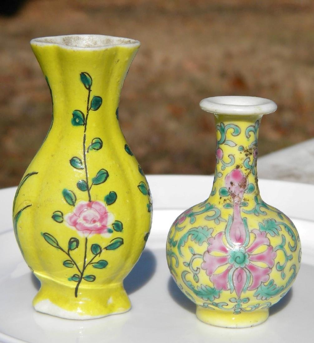 Pair of Yellow Glazed Vases, Size: 2.75, and 3.5""