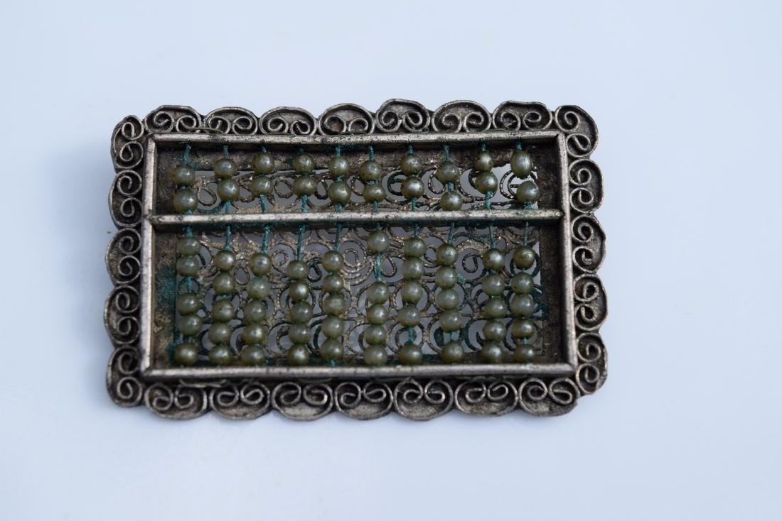 Antique Chinese Silver Filigree Brooch Pin