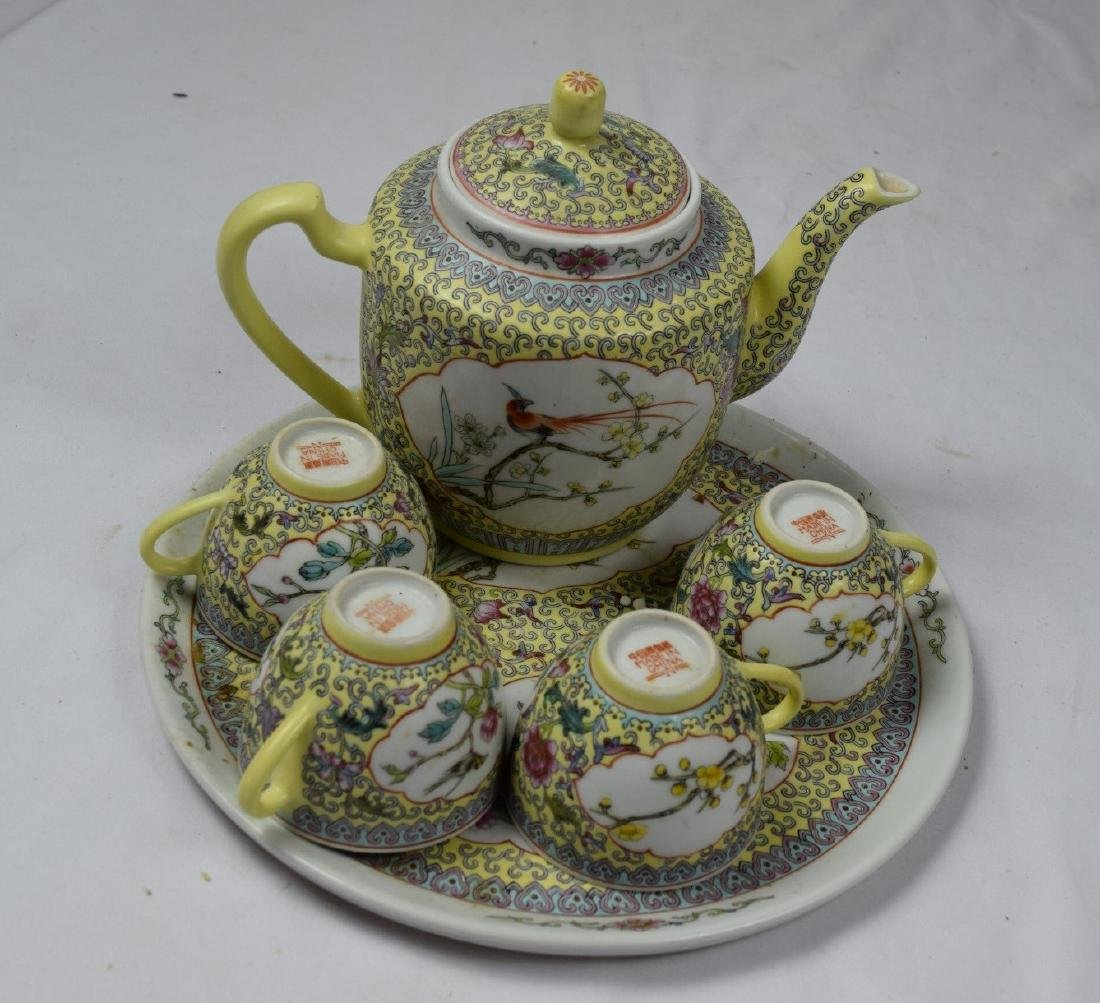 Set of Vintage Chinese Yellow Enamel Teapot and Cups