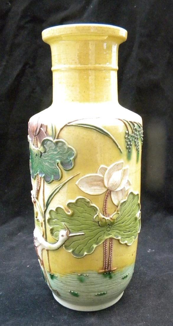 Antique Chinese Yellow Vase Lotus Flower Pattern
