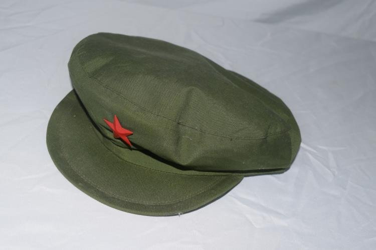 1979 Chinese Army Hat