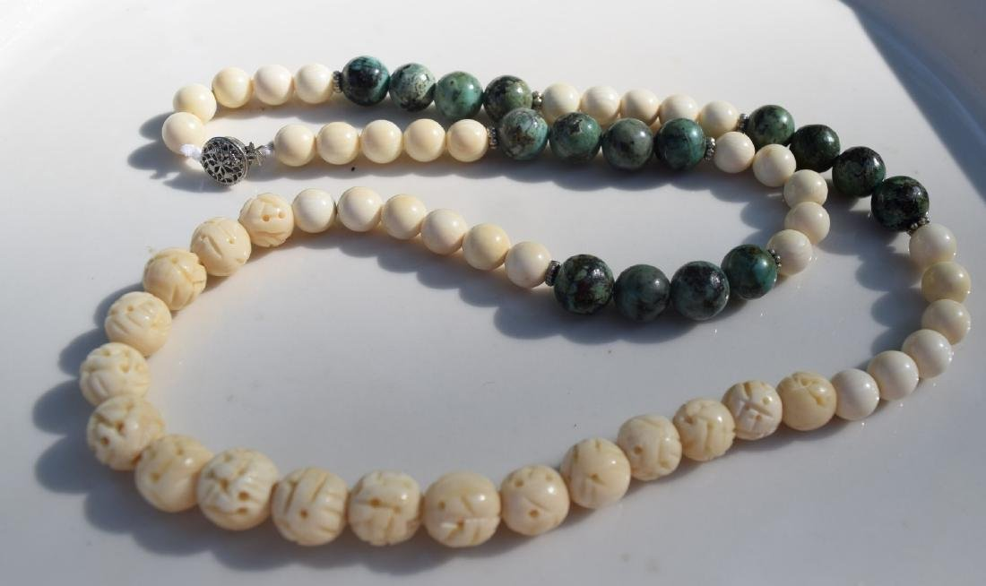 Vintage Carved Bead Necklace, Length 24""