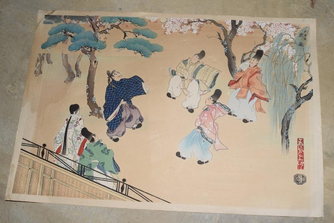 Vintage Japanese Woodblock Print