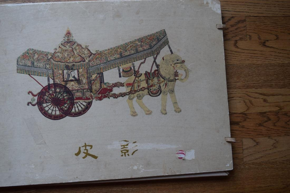 Vintage Chinese Book