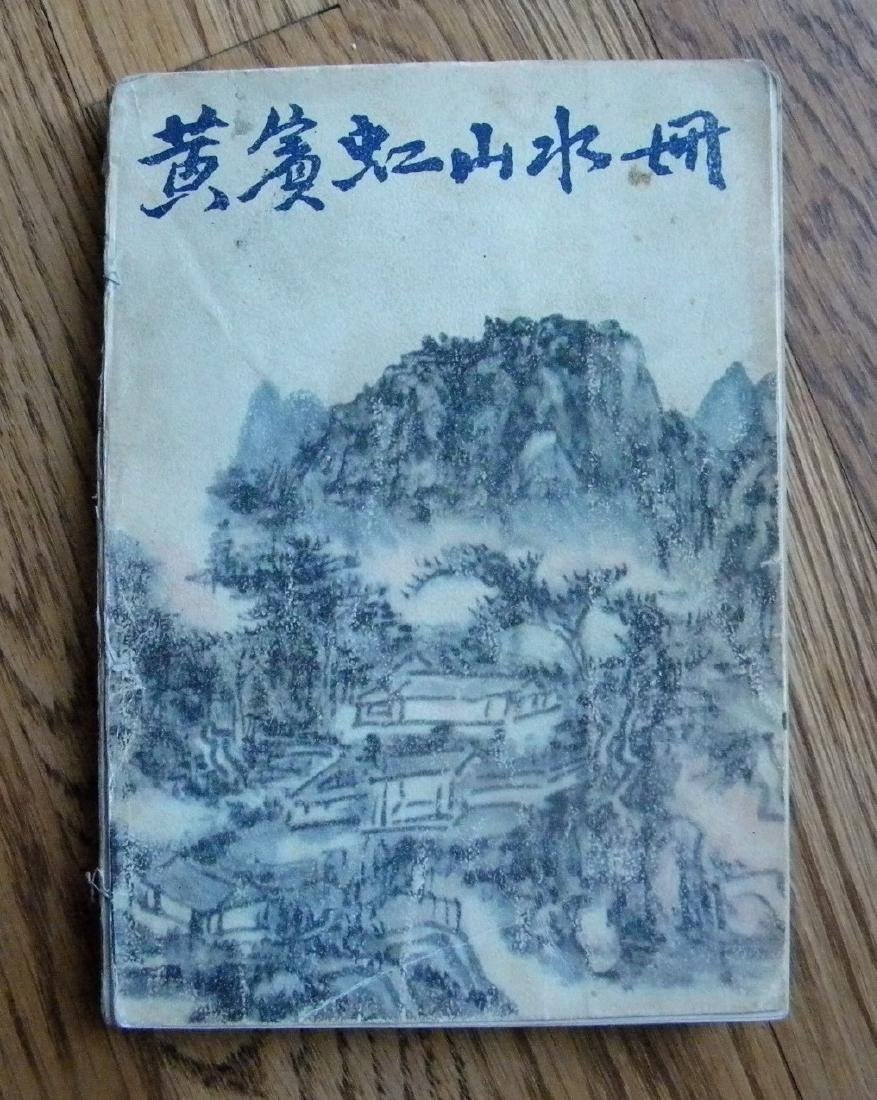 Vintage Chinese Painting Book