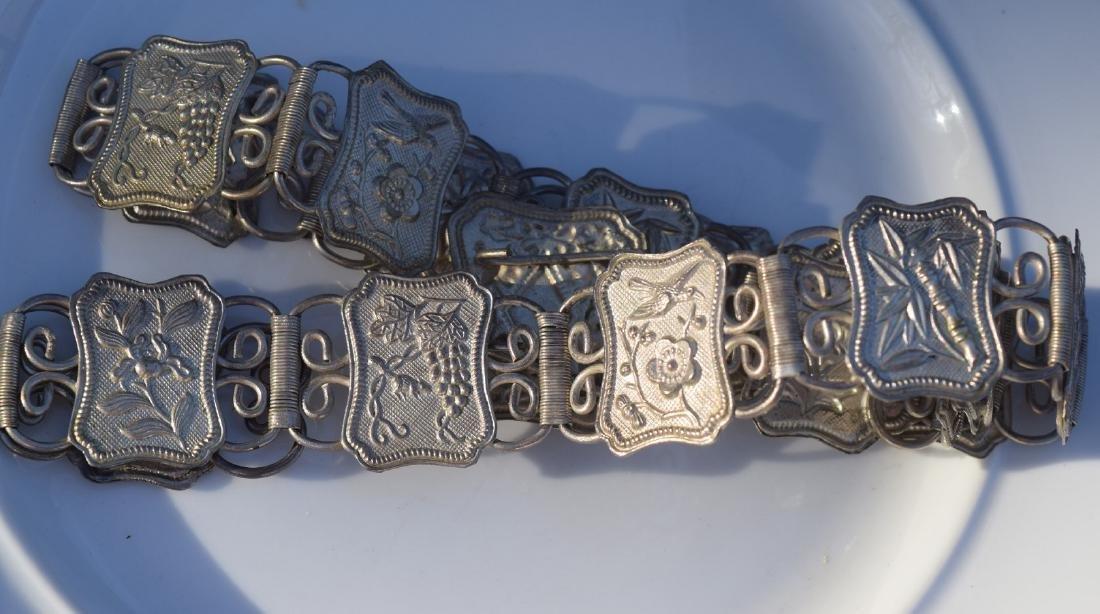Vintage Belt - 2
