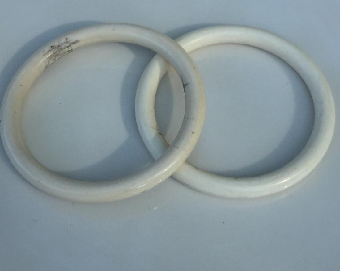 A Pair of Carved Bangle Bracelet - 5