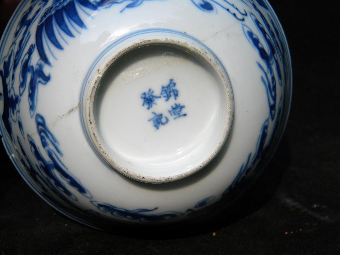 Antique Chinese Blue and White Pheonix Bowl - 4