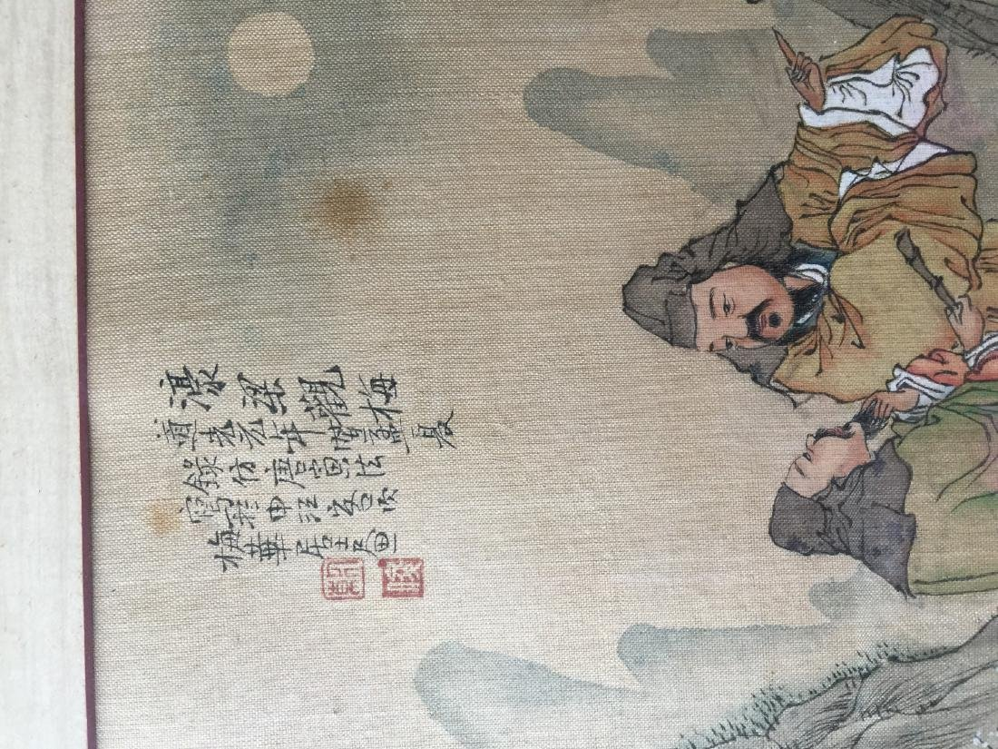 Vintage Chinese Painting Framed - 2