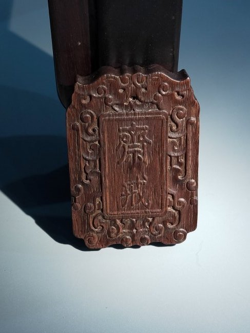 Antique Chinese Chen Xiang Plaque