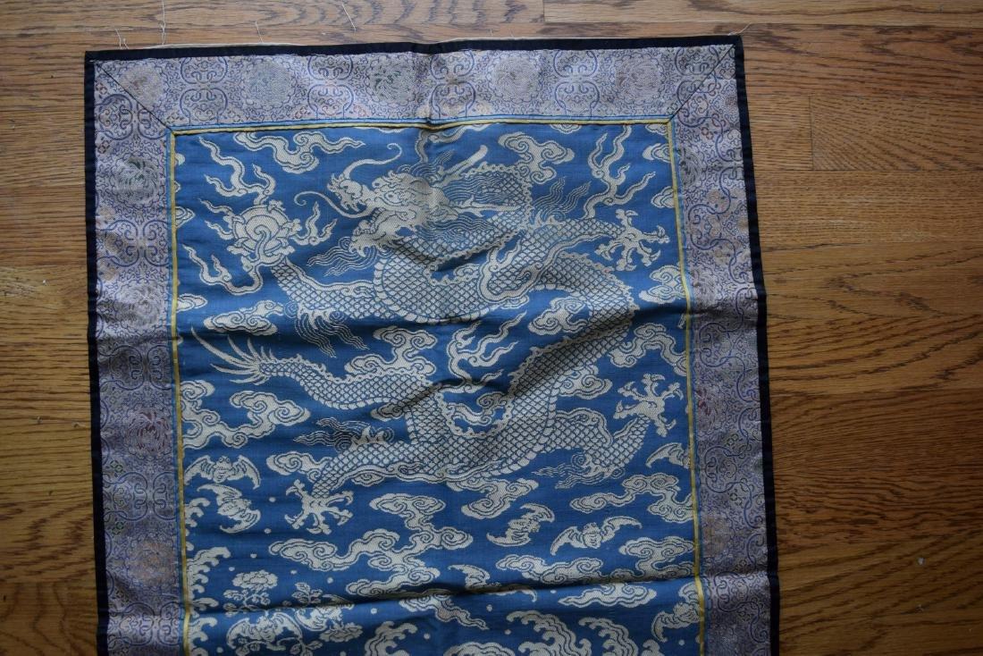Vintage Dragon Embroidery - 3