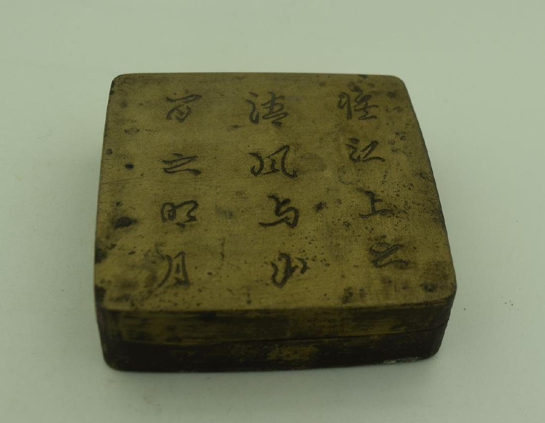 Antique Chinese Copper Ink Box