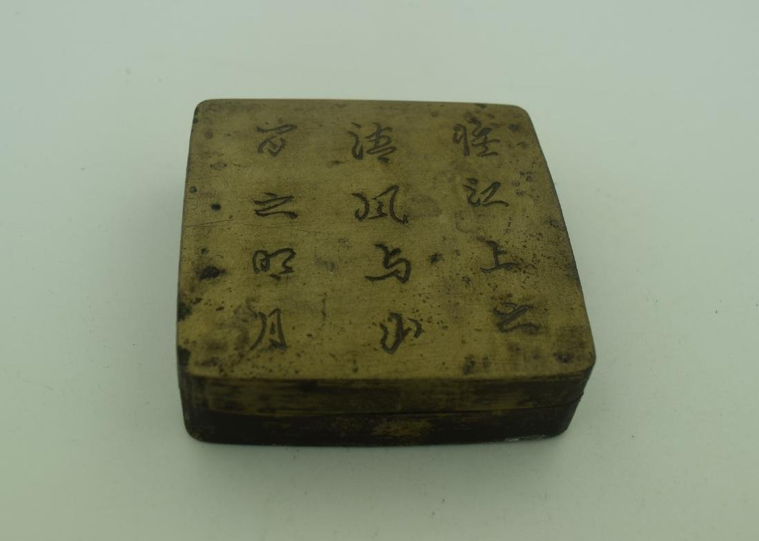 Antique Chinese Copper Ink Box - 3