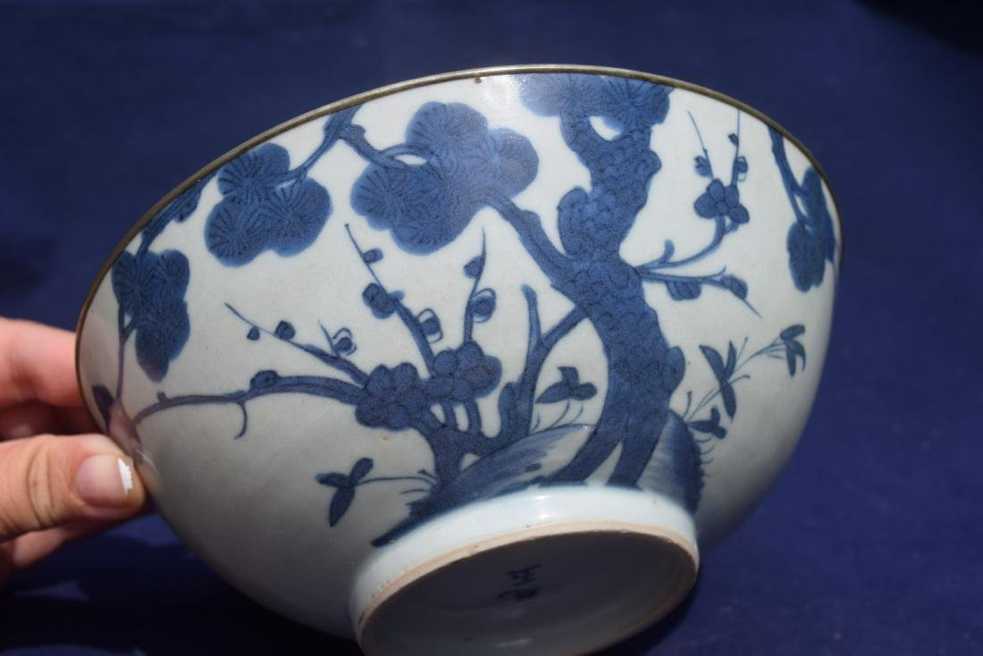 A Blue and White Plum Tree and Peom Bowl Kang Xi Period
