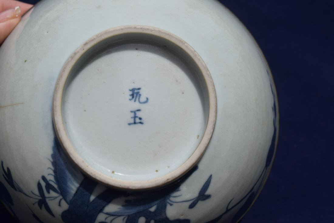 A Blue and White Plum Tree and Peom Bowl Kang Xi Period - 4