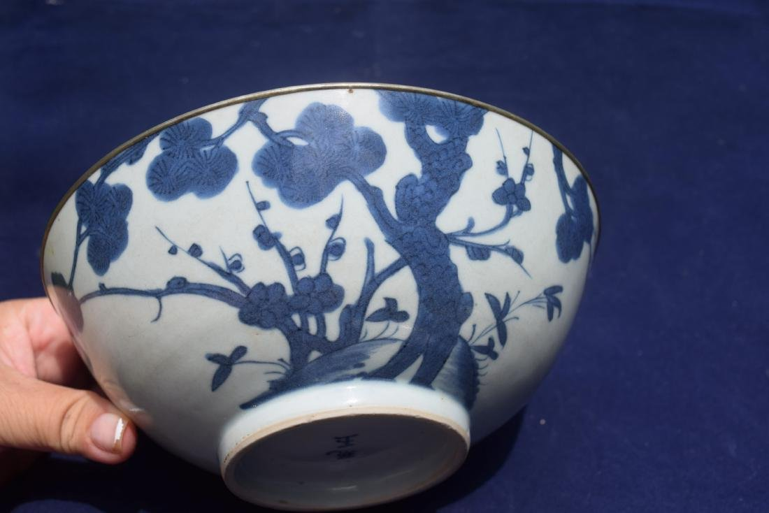 A Blue and White Plum Tree and Peom Bowl Kang Xi Period - 6