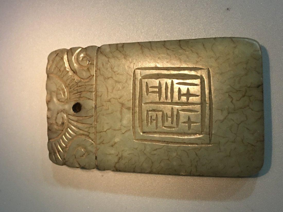Antique Chinese Jade - 2