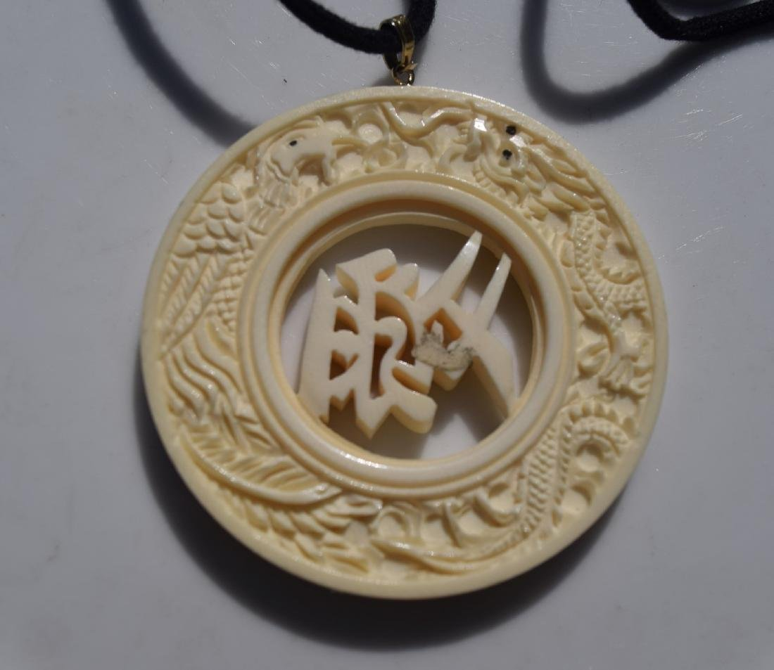 Vintage Chinese Carved Dragon and Pheonix Love Pendant