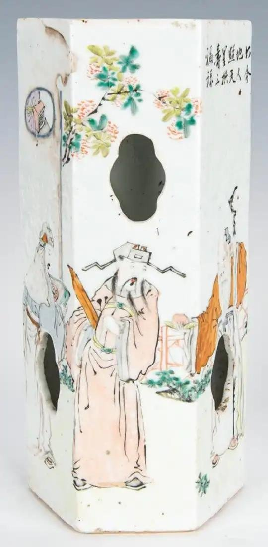 Antique Chinese Famille rose porcelain hat stand