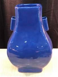 Antique Chinese Blue Vase