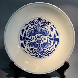 Antique Chinese Imperial Blue and White Plate GuangXu