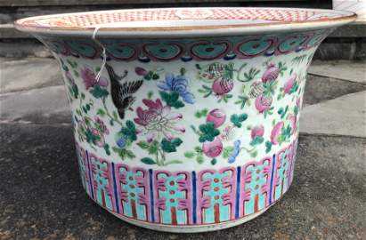 Antique Chinese Fammie Rose Planter