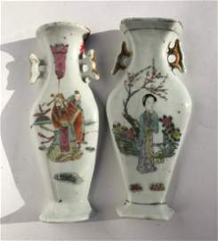 Pair of Antique Chinese Famille Rose Wall Vase
