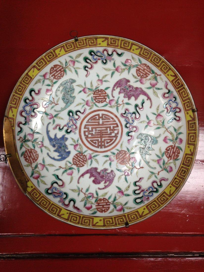 CHINESE ANTIQUE IMPERIAL BAT PEACH PLATE