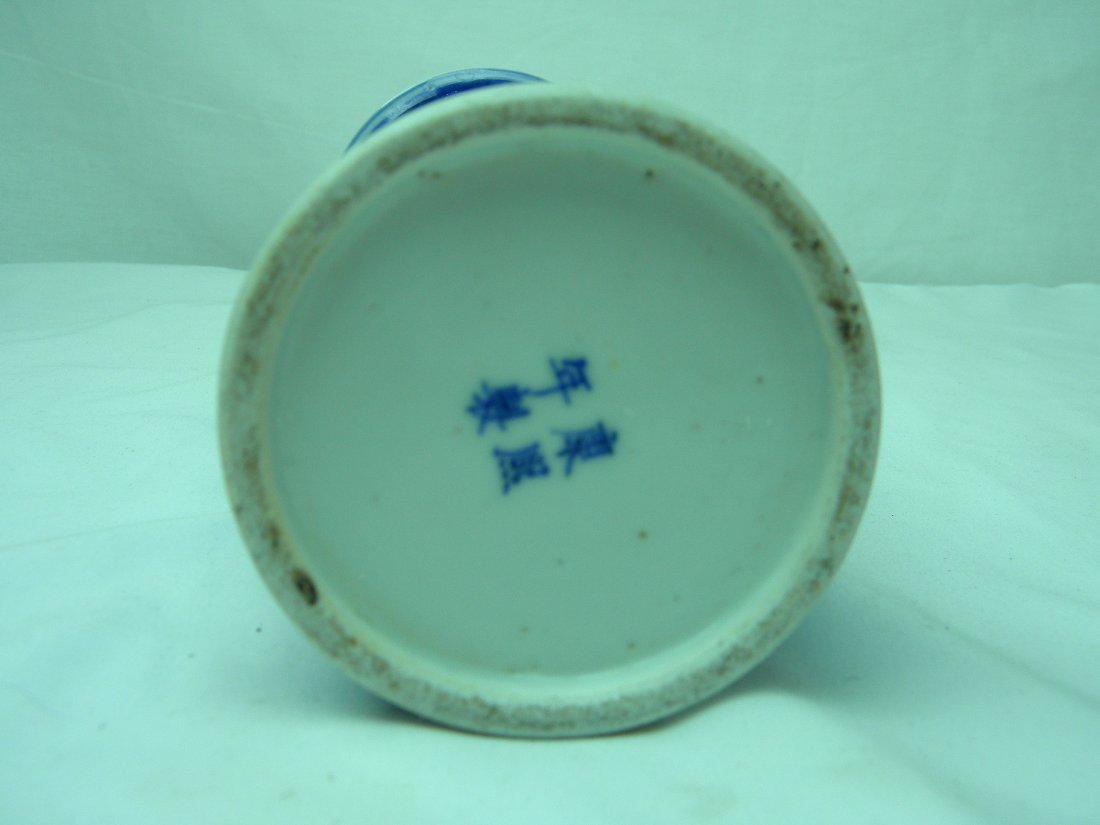 ANTIQUE CHINESE BLUE AND WHITE PLUM FLOWER VASE QING - 2