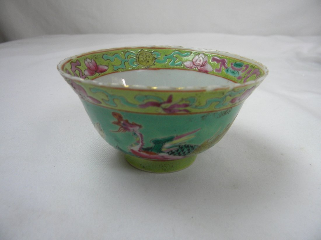 ANTIQUE CHINESE FAMILLE ROSE ENAMAL BOWL MARKED MINGUO