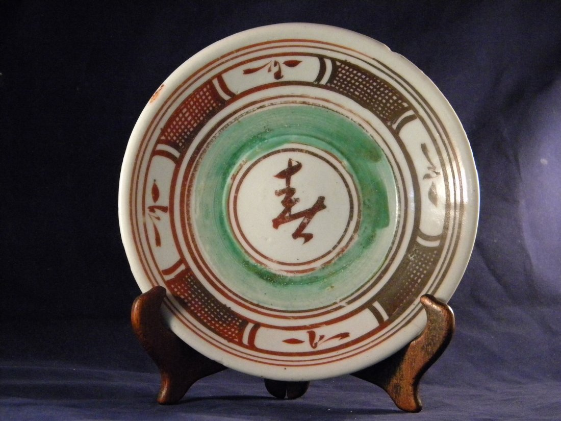 ANTIQUE CHINESE MING DYNASTY RED AND GREEN SPRING PLATE