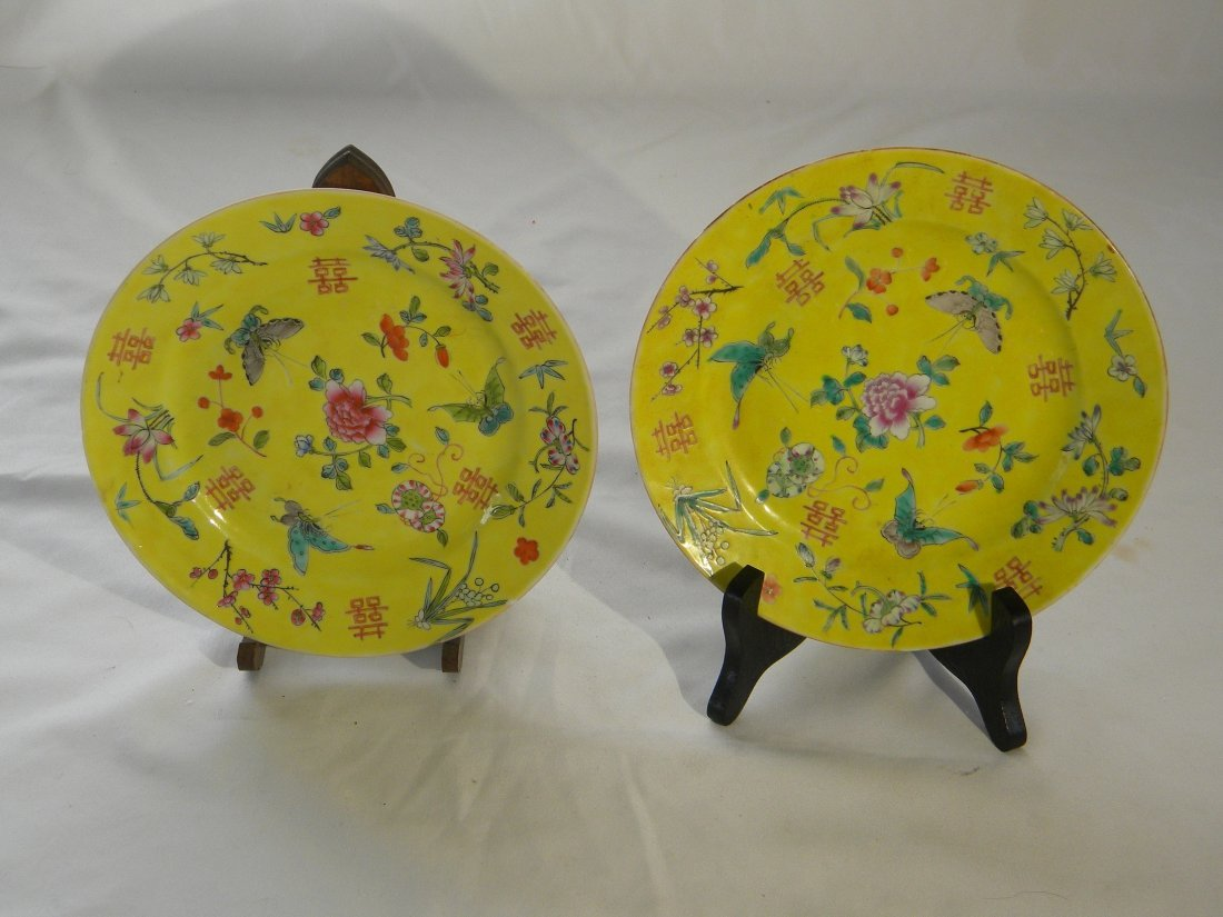 PAIR OF CHINESE YELLOW GLAZED DOUBLE HAPPINES PLATES