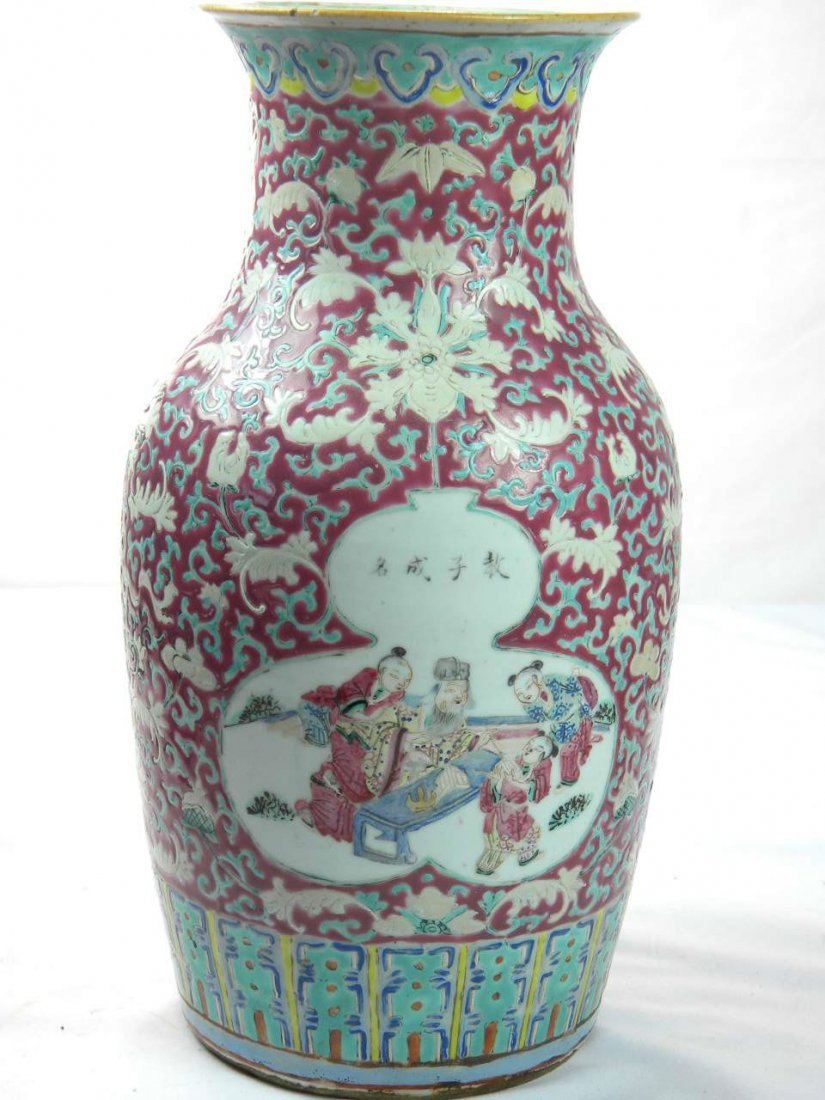Antique Chinese Red Famille Rose Vase