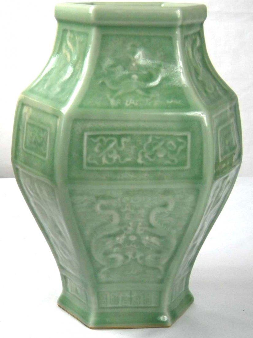 Antique Chinese Celadon Dragon Vase