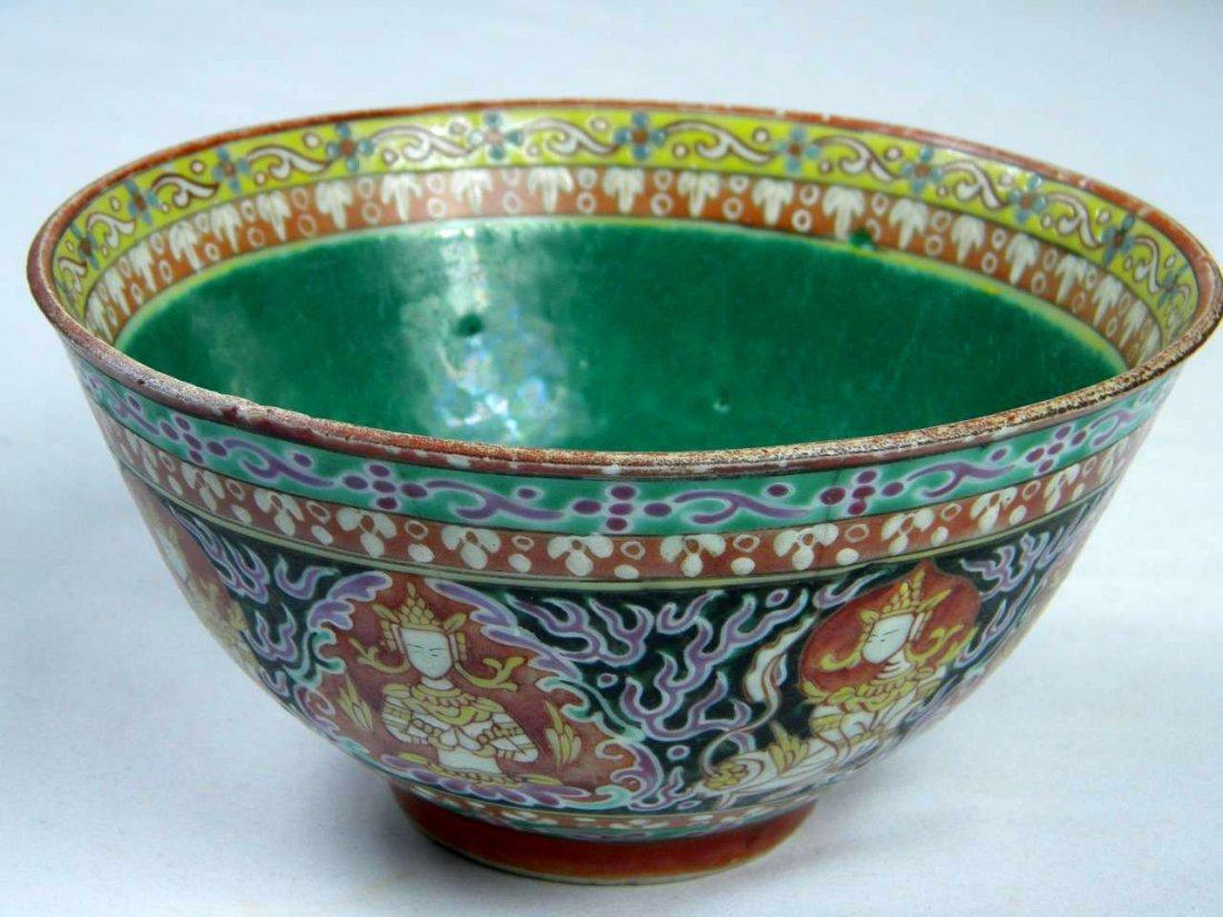 Antique Qianlong PERIOD FAMILLE ROSE Bowl