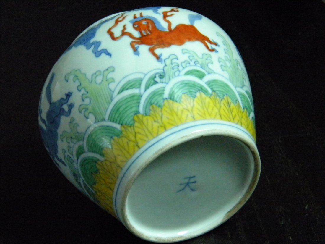 Antique Chinese Porcelain Pot Marked Tian
