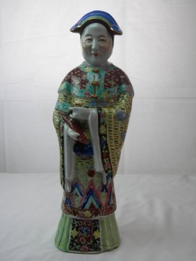 Chinese Antique Fammile Rose Court Old Lady