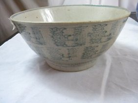 Antique Chinese Blue And White Big Longevity Bowl